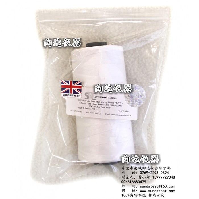SDC涤纶缝纫线 100%涤纶包芯纱缝纫线(长丝芯,短纤包覆)线密度(74±5)/tex