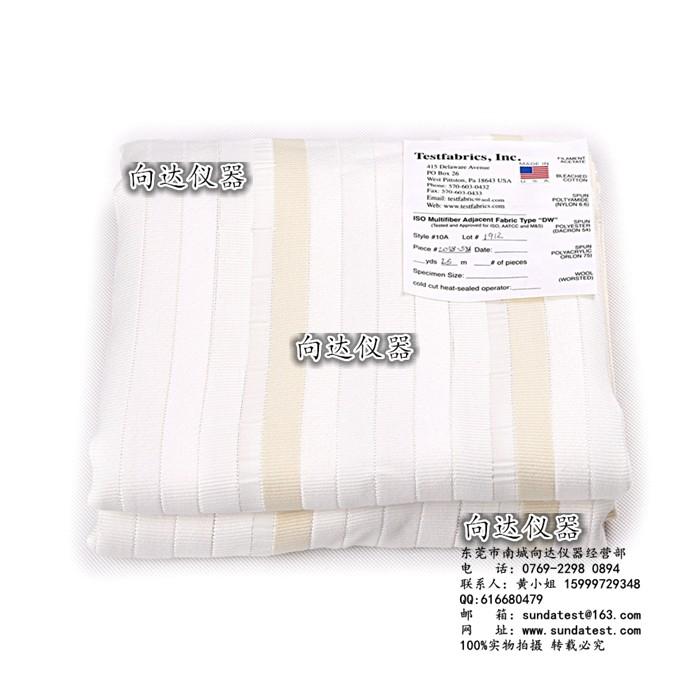 AATCC六色布10A AATCC洗水布 耐克w88优德官网中文版专用多纤维布