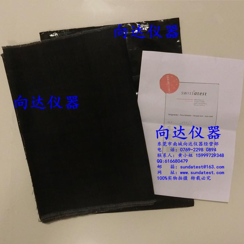 EMAP 128/1牛仔布 EMPA标准牛仔w88优德官网中文版棉布128/1